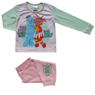 Girls Upsy Daisy Pyjamas (76818)