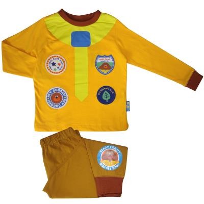 Boys Hey Duggee Novelty Pyjamas (76823)